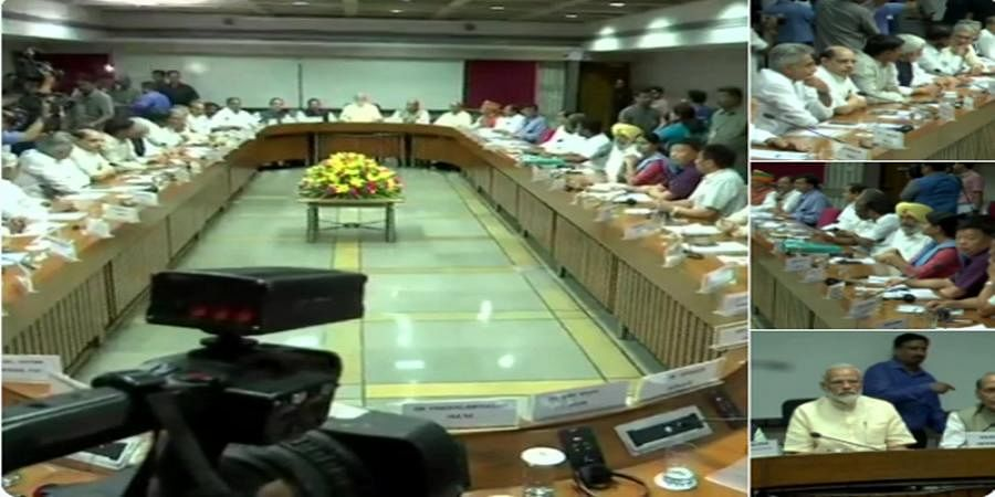 PM Modi in All Party Meeting