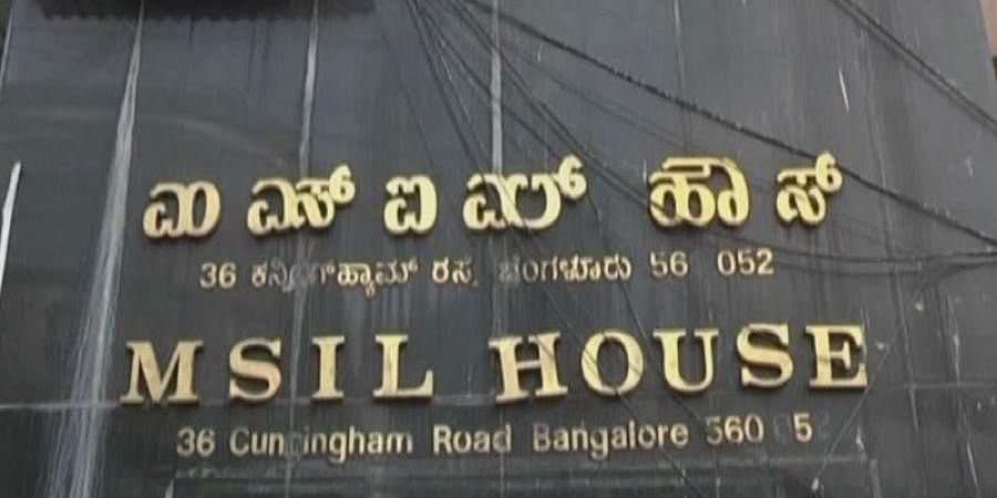 MSIL records 2000 crore transaction in its history
