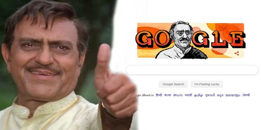 Google-Doodle Celebrates Amrish Puri's 87th Birth Anniversary