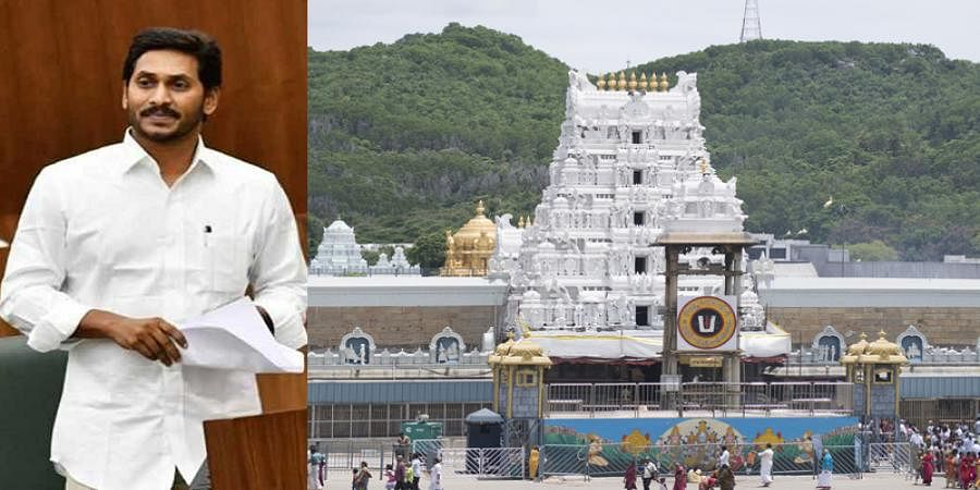 Andhra Pradesh CM Jagan Mohan Reddy Appoints Uncle As Chairman Of Tirumala Temple Board