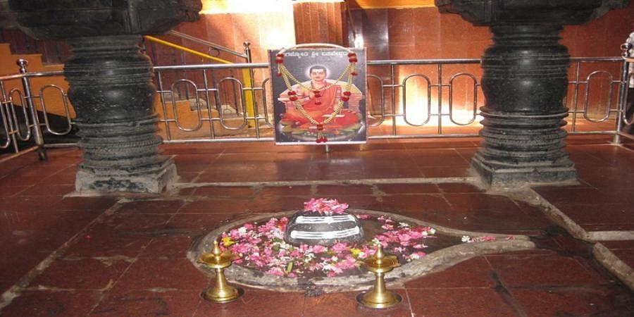 Basavanna memorial