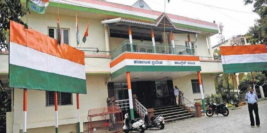 KPCC office at Bengaluru
