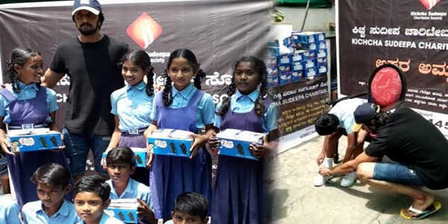 Kichcha Sudeep distributes shoes for government school students