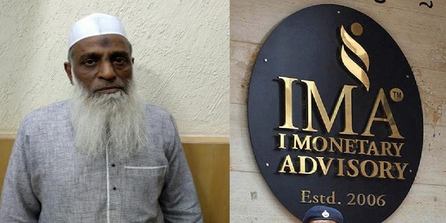 IMA fraud case: SIT arrests maulvi Haneef Afzar Aziz