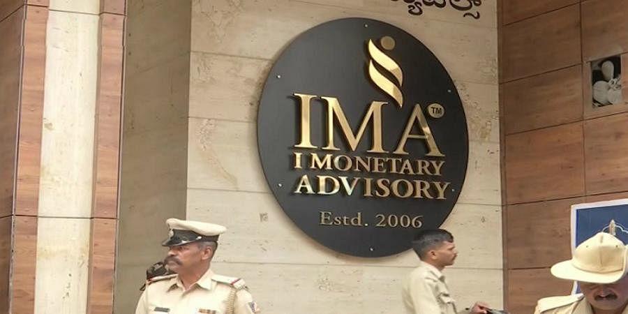 IMA Fraud case: Suspended DC took Rs 1 crore bribe: SIT