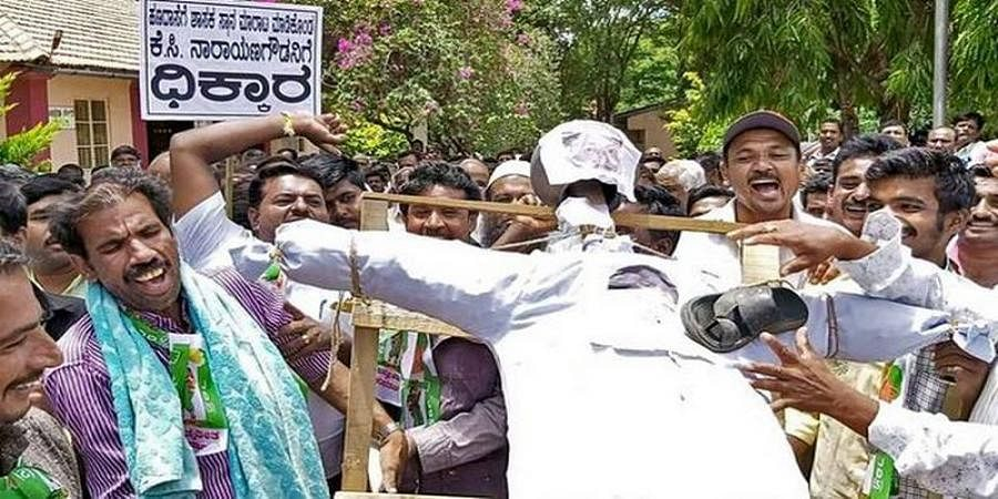JDS workers protest