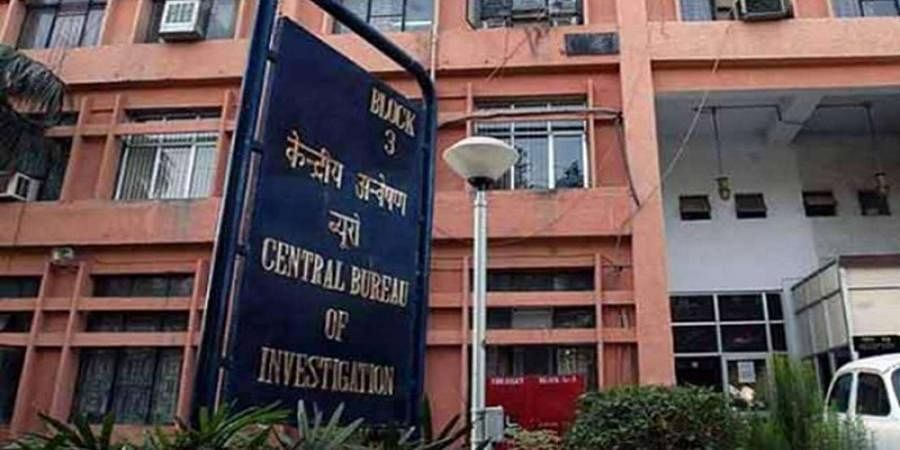Banking fraud: CBI carries out raids at 50 locations in 18 cities, 14 cases registered