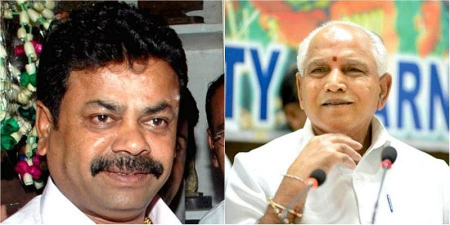 Renukachaya And  BS Yedyurappa