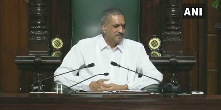 Karnataka Legislative Assembly Speaker