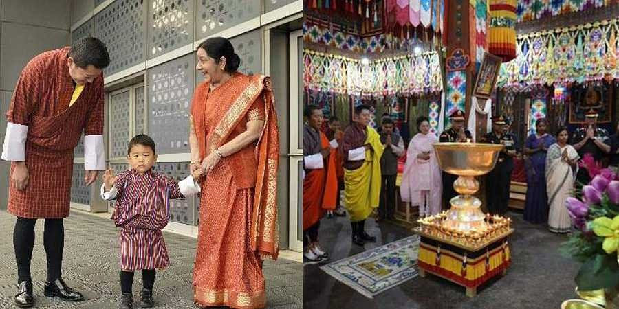 Bhutan King Wangchuck
