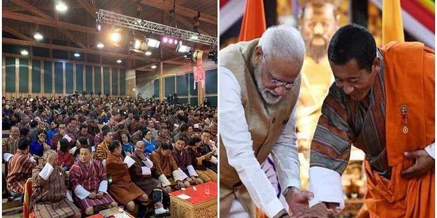 PM Modi spoke at Bhutan