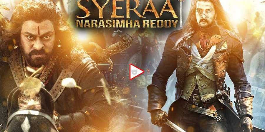 Chiranjivi's Sye Raa movie