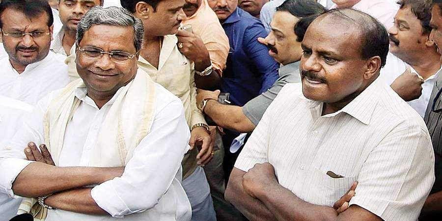 Siddaramaih And Kumaraswamy