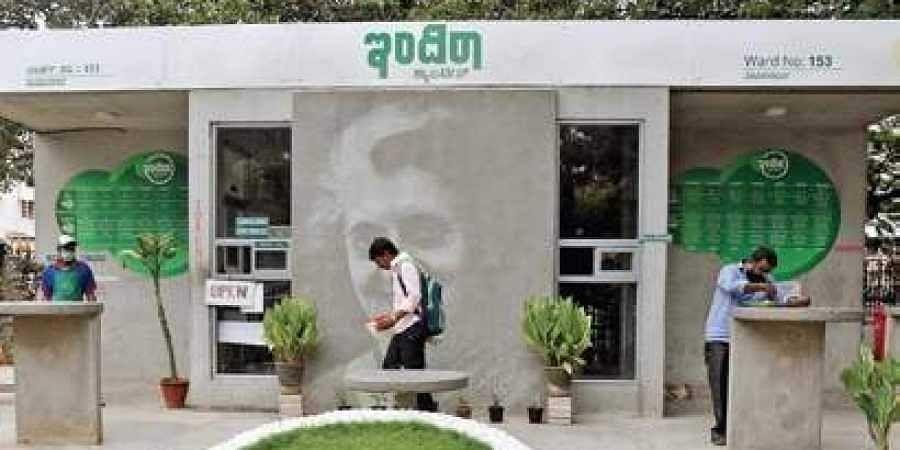 Indira Canteen (File Image)