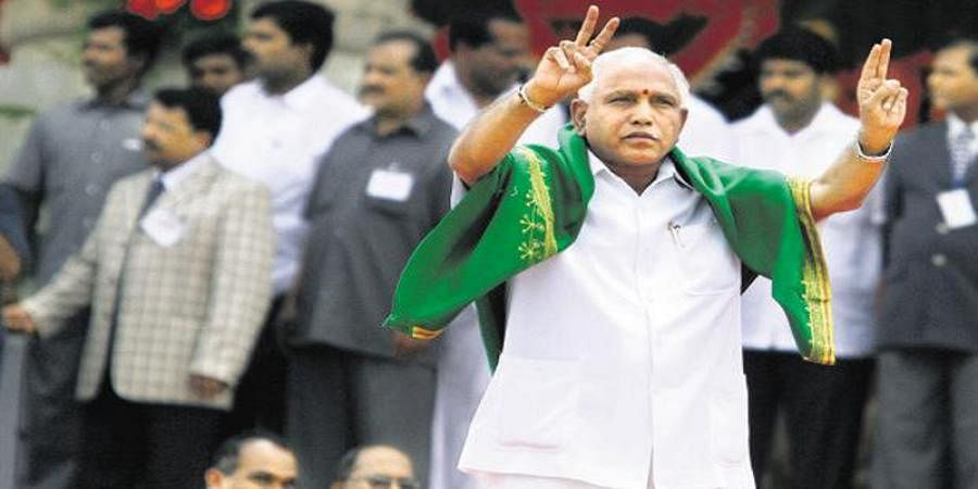 Siddaramaiah Criticizes BS Yeddyurappa Over Cabinet Expansion