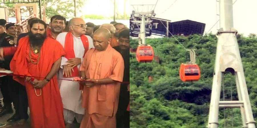 CM Yogi inaugurates UP's 1st ropeway in Chitrakoot