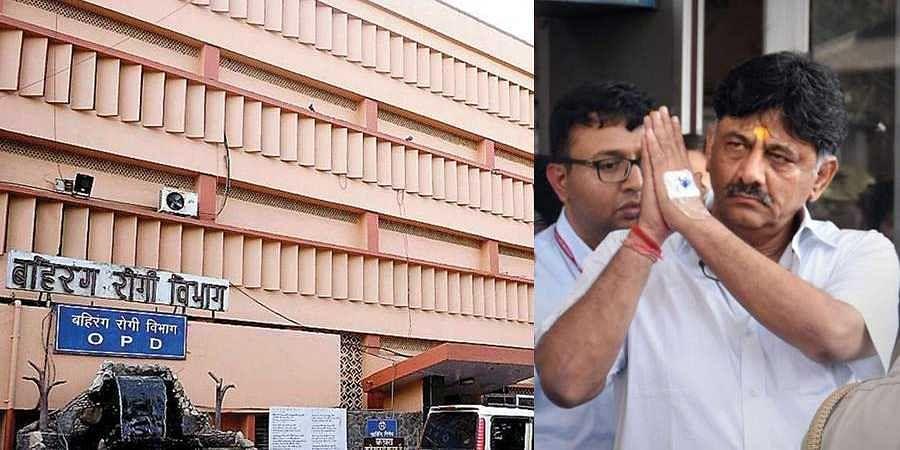 DK Shivakumar Hospitalised
