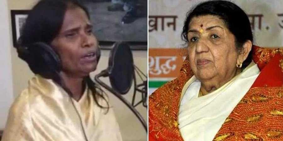 Ranu Mondal reacts to Lata