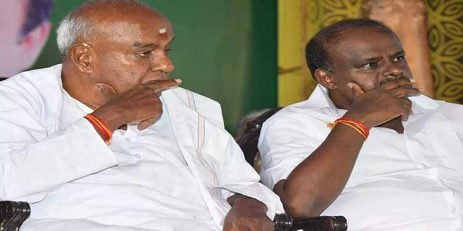 HD Devegowda And Kumaraswamy