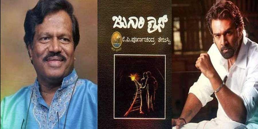 Nagabharana will not direct 'Jugari Cross', says producer