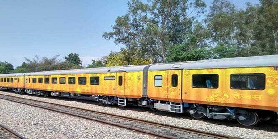 India's first private train will run on tracks from October 4