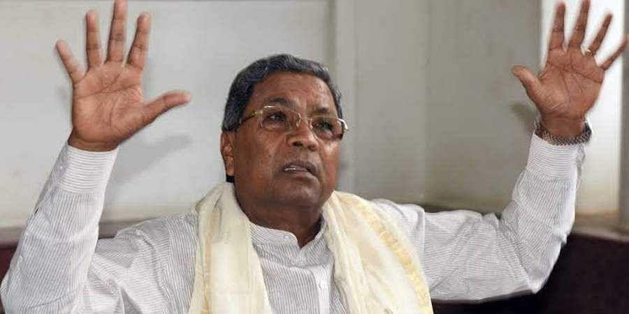 Siddaramaiah Critisizes Modi Government