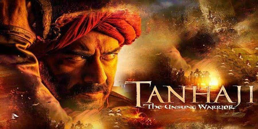 Tanhaji movie  to be made tax free in Uttar Pradesh