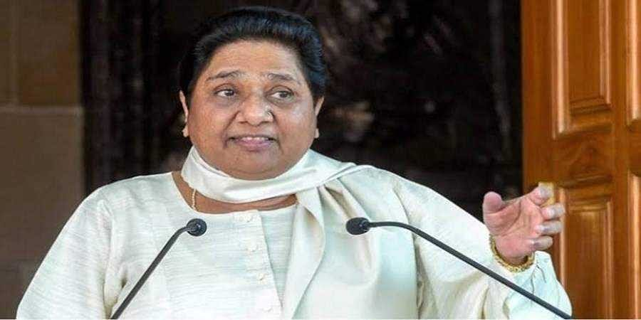 Mayawati questions exclusion of Muslims from CAA
