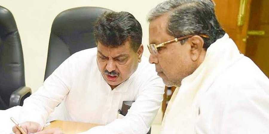 MB Patil And siddaranaiah
