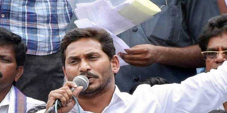 YSR congress holds procession in support of Decentralization of capital city