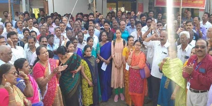 Bank employees under the aegis of United Forum of Bank Unions have participated in nationwide strike call in support of their various demands at Andhra Bank in Tirupati.