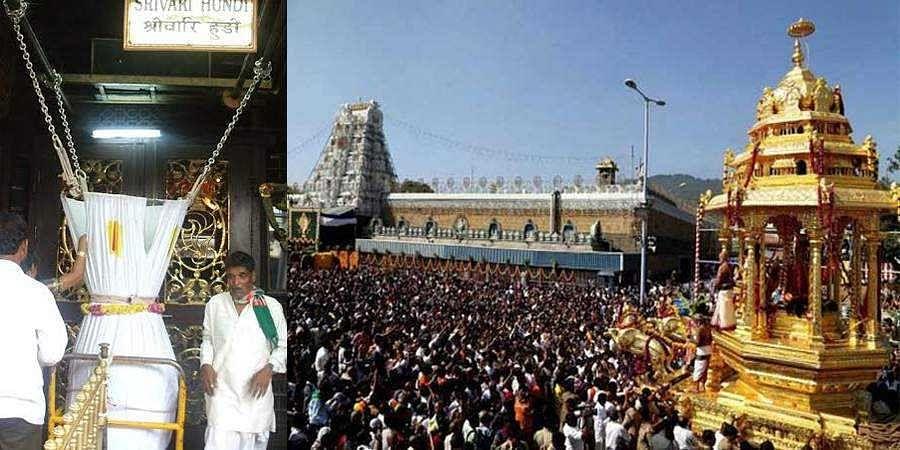 IT company owner donates Rs 1 crore to Tirupati Balaji temple