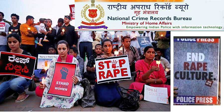 91 women raped every day in 2018: NCRB Report