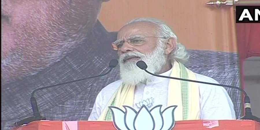 PM Narendra Modi spoke at Sasaram in Bihar