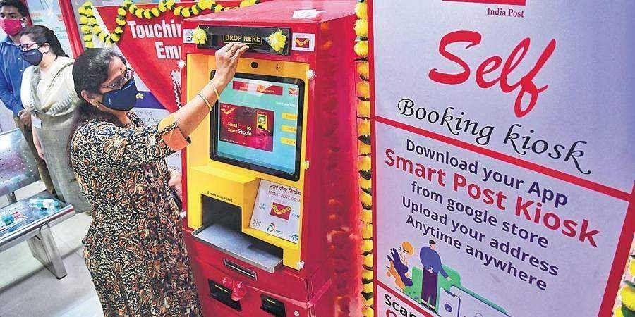 Smart Post Kiosk