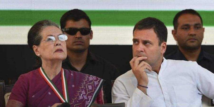 Sonia and rahul gandhi