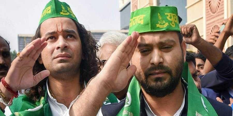RJD_Leaders_Tejashwi_yadav_Pratap1