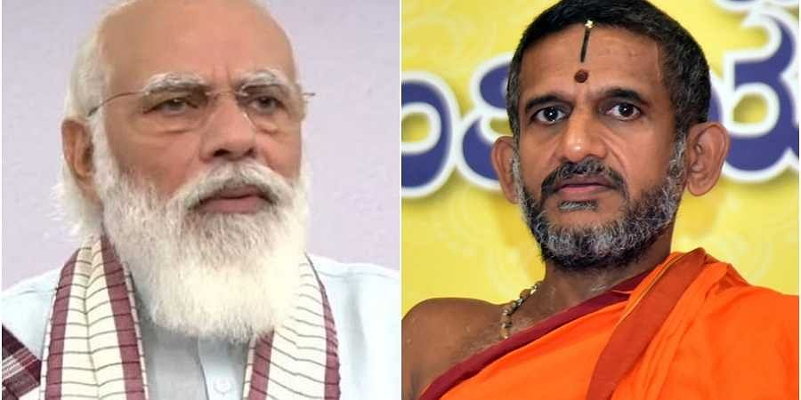 Modi-Vishwaprasanna Teertha