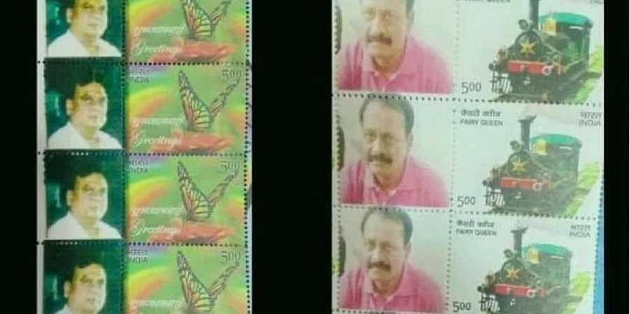 UP-Postal-stamp