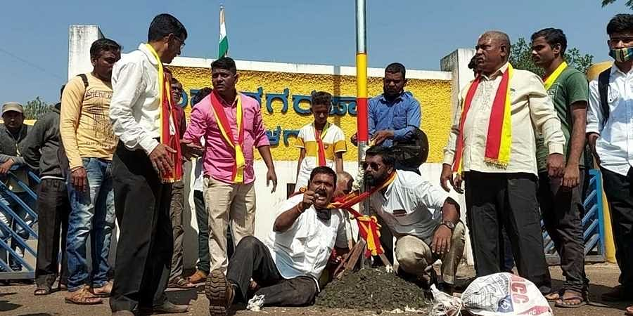 Kannada activists stage a protest on the premises of BCC