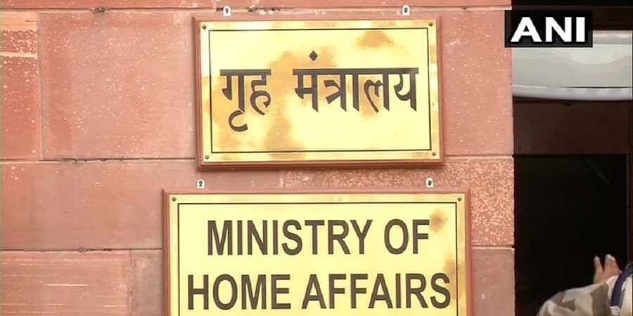 Home_Ministry1