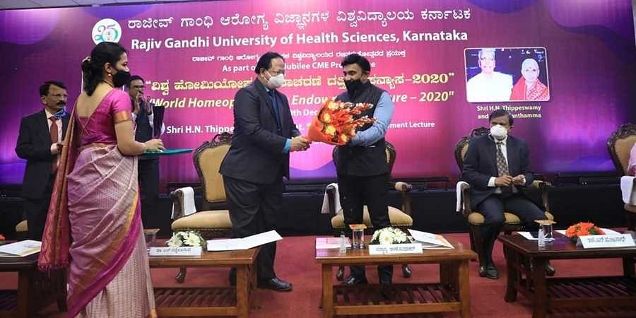 Homeopathy day function at RGUHS in Bengaluru on Wednesday