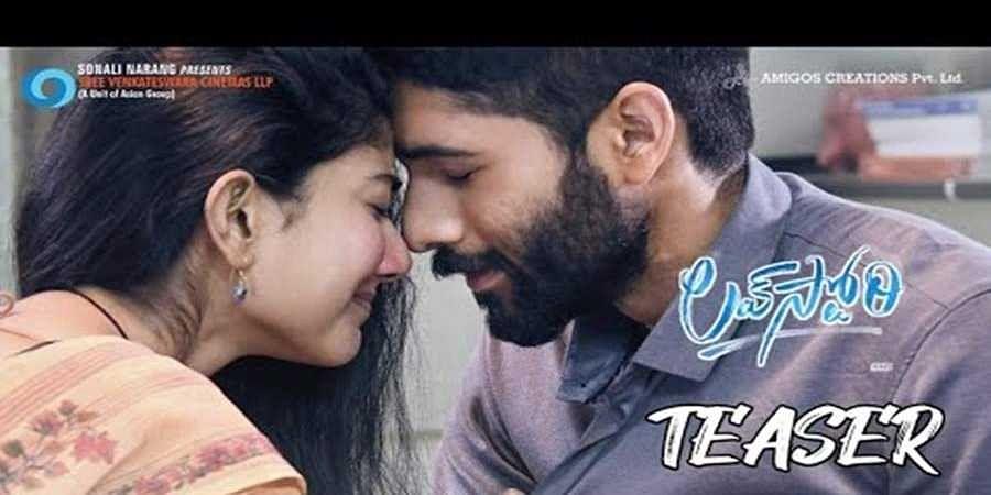 Love_story_teaser1