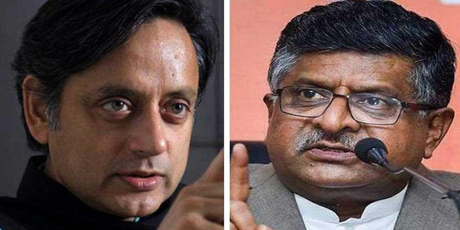Court summons to Union Law Minister Ravi Shankar Prasad