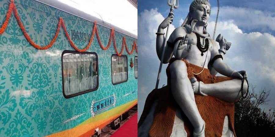 Kashi-Mahakal Express
