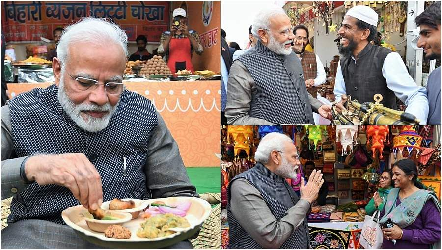 Modi-Image