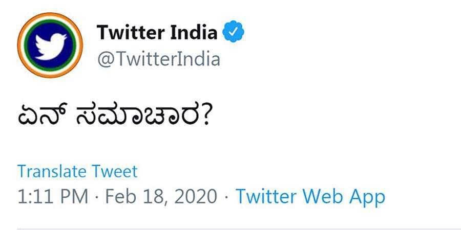 twitter india tweets 'EN SAMACHARA' in kannada