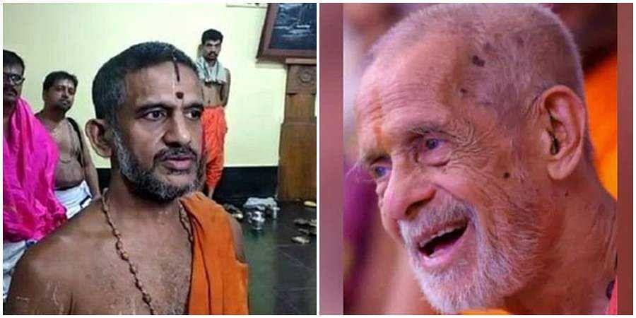 Vishwaprasanna Teertha swamiji of pejavara matha donates 5 lakhs to construction of Ram Temple at Ayodhya
