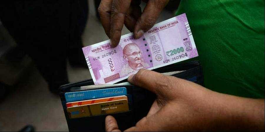 You will not get Rs 2000 notes from Indian Bank ATMs after March 1