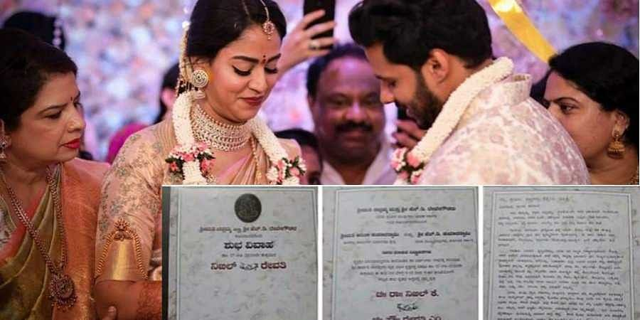 nikhil fake marriage invitation goes viral on social media